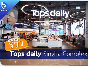 Tops daily
